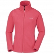 Polar damski Columbia Fast Trek Light '19 - red coral